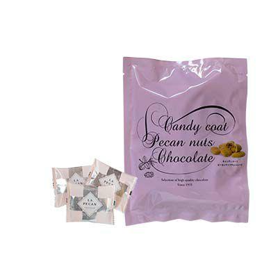 キャンディコートピーカンナッツチョコレート