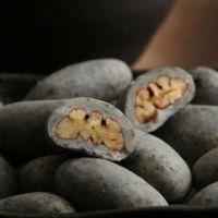 黒胡麻ピーカンナッツチョコレート