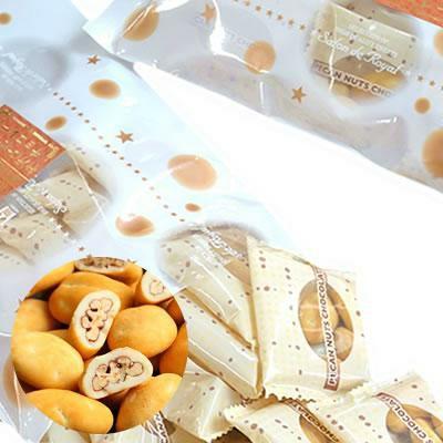 大容量キャンディコートピーカンナッツチョコレート