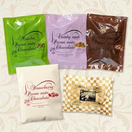 ピーカンナッツ袋5種まとめ買いセット
