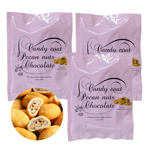 キャンディコートピーカンナッツチョコレート3袋