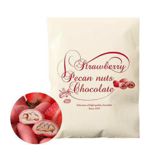ストロベリーピーカンナッツチョコレート(小粒)