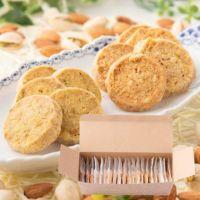 ピスタチオ&アーモンドクッキー(20枚/箱)